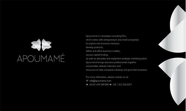 Apoumame